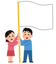 f:id:daisuke-kuwabara:20190204155202j:plain