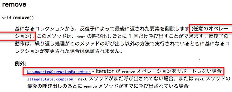 f:id:daisuke-m:20101223152457p:image:w550