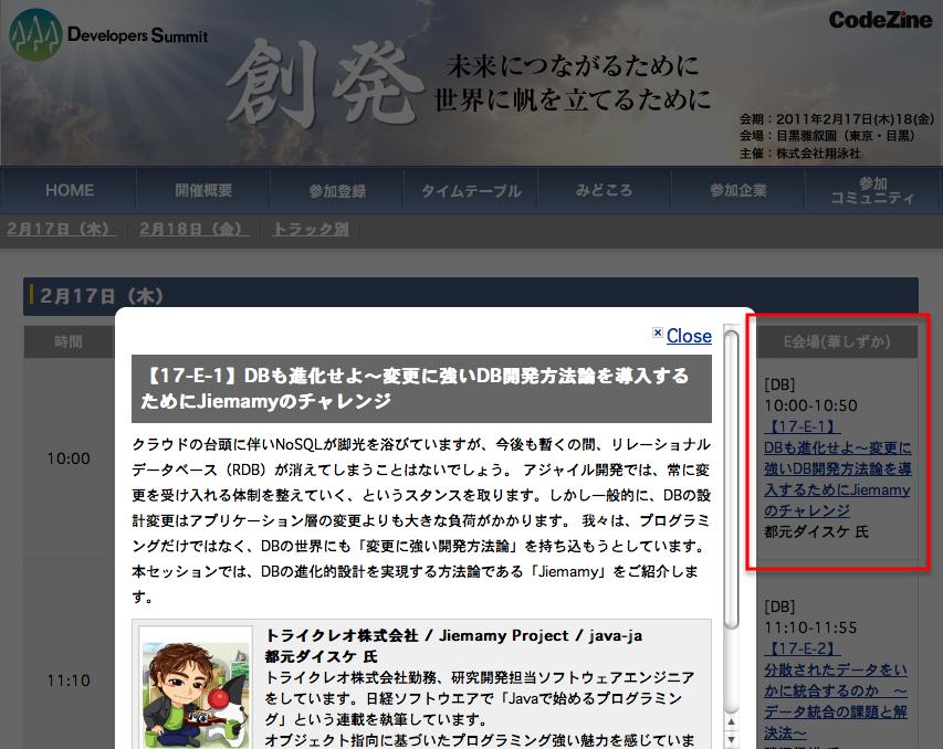 f:id:daisuke-m:20110128114314p:image:w500
