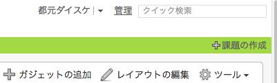 f:id:daisuke-m:20111205210334p:image:right