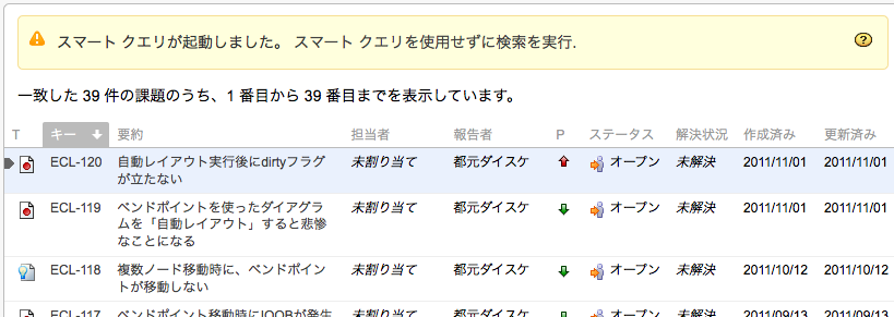 f:id:daisuke-m:20111205210335p:image