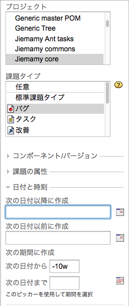 f:id:daisuke-m:20111205210336p:image:w100:right