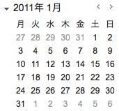 f:id:daisuke-m:20111225165712p:image:right