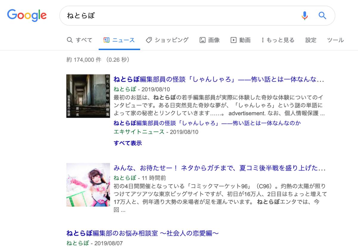 f:id:daisuke-t-jp:20190812015443p:plain