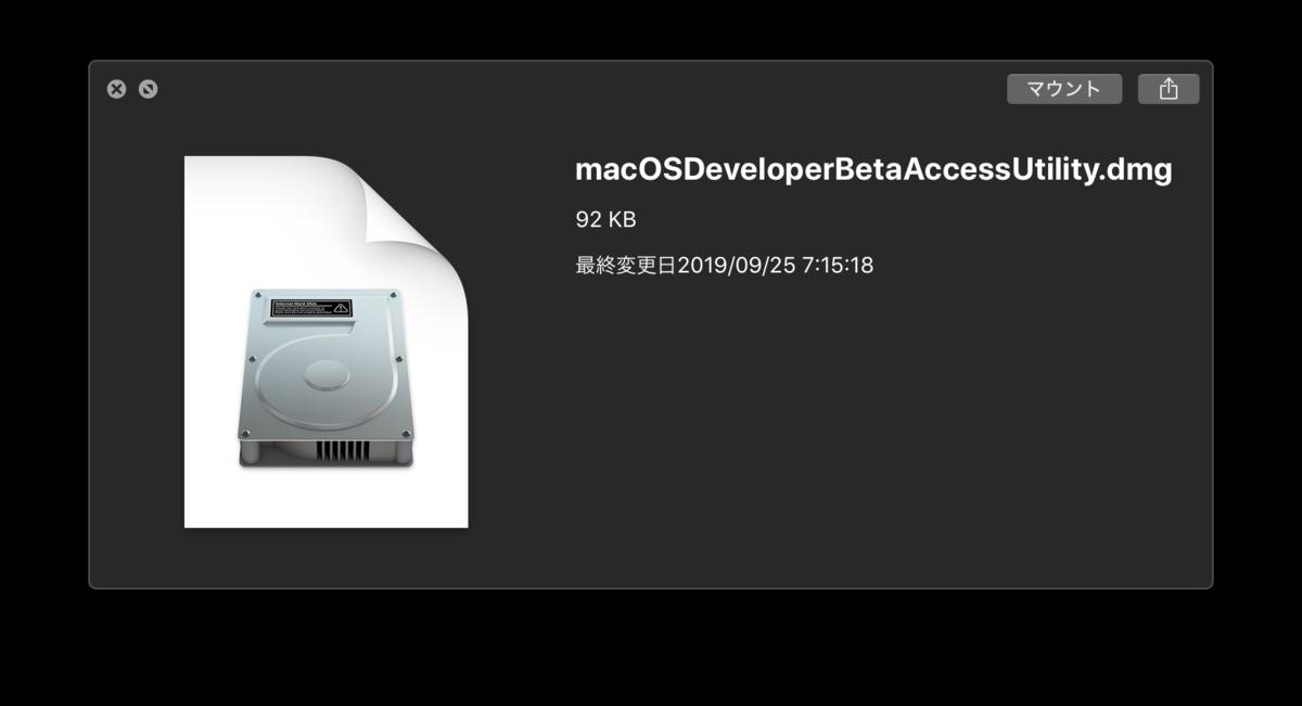 f:id:daisuke-t-jp:20190925071727p:plain:w500