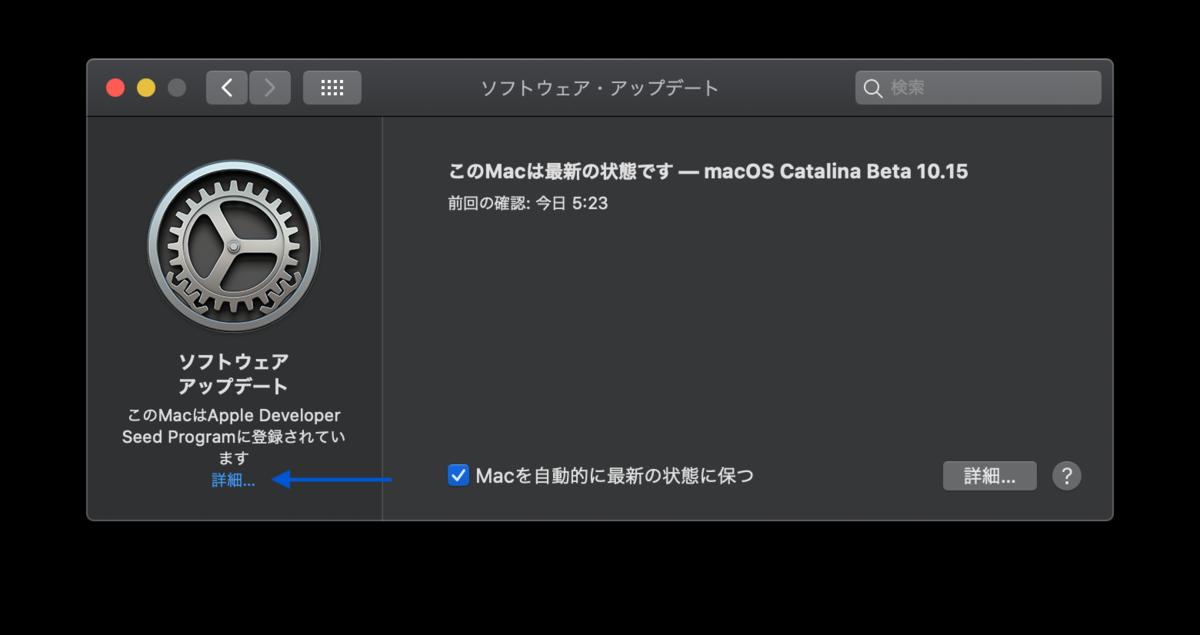f:id:daisuke-t-jp:20191010040758p:plain:w500