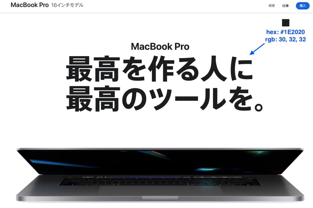 f:id:daisuke-t-jp:20191128213209p:plain:w800