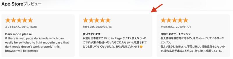 f:id:daisuke-t-jp:20200918091211p:plain:w600
