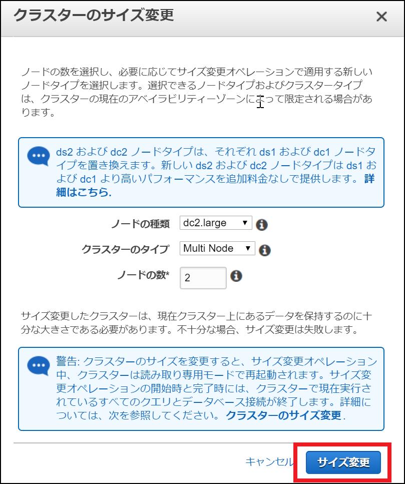 f:id:daisuke-yamasaki:20180301172324p:plain