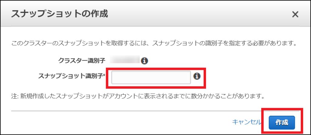 f:id:daisuke-yamasaki:20180301172425p:plain