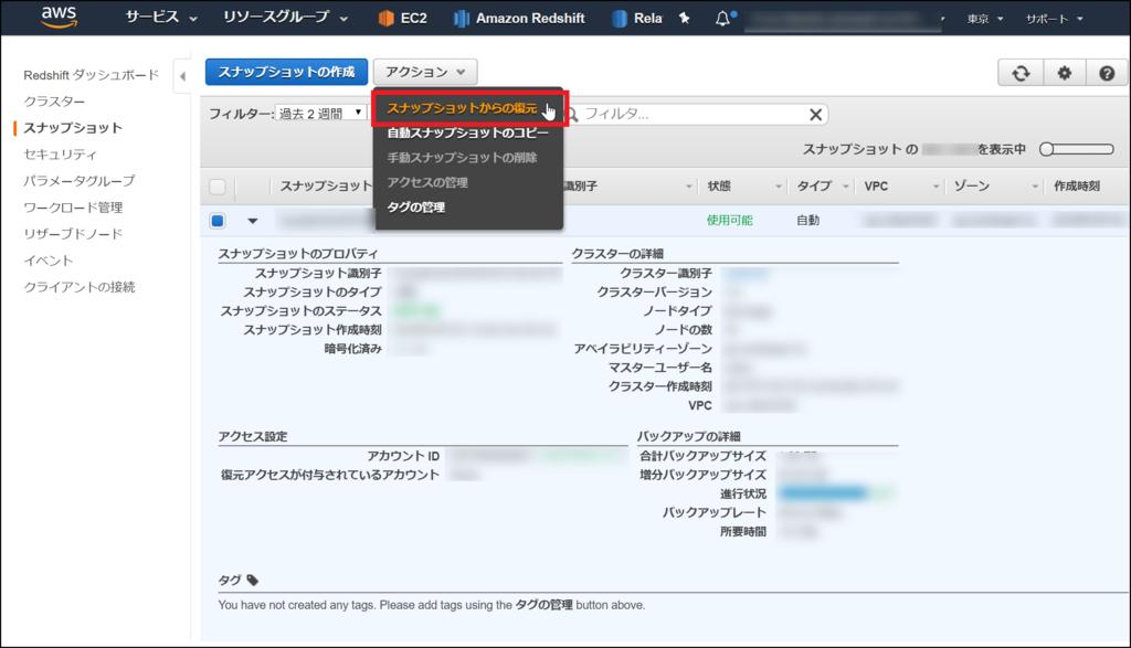 f:id:daisuke-yamasaki:20180301172630p:plain
