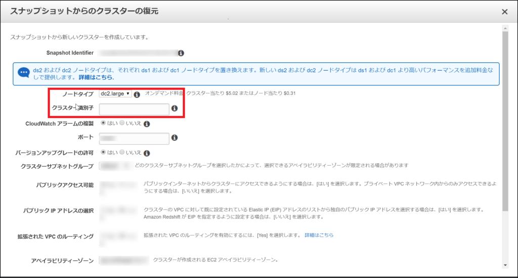 f:id:daisuke-yamasaki:20180301172723p:plain