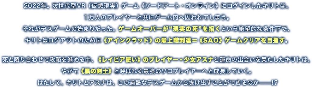 f:id:daisuke0107:20210906224425j:image