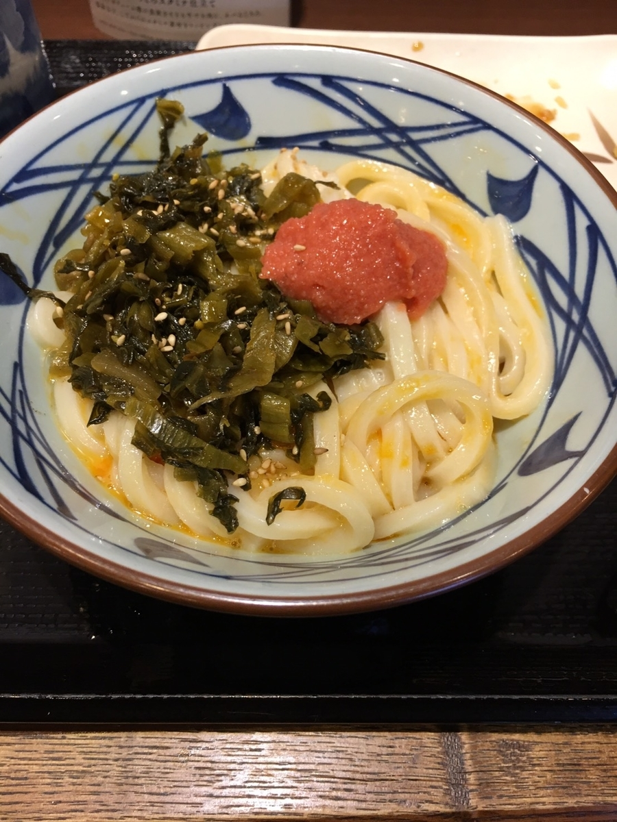 f:id:daisuke0129:20190611001233j:plain