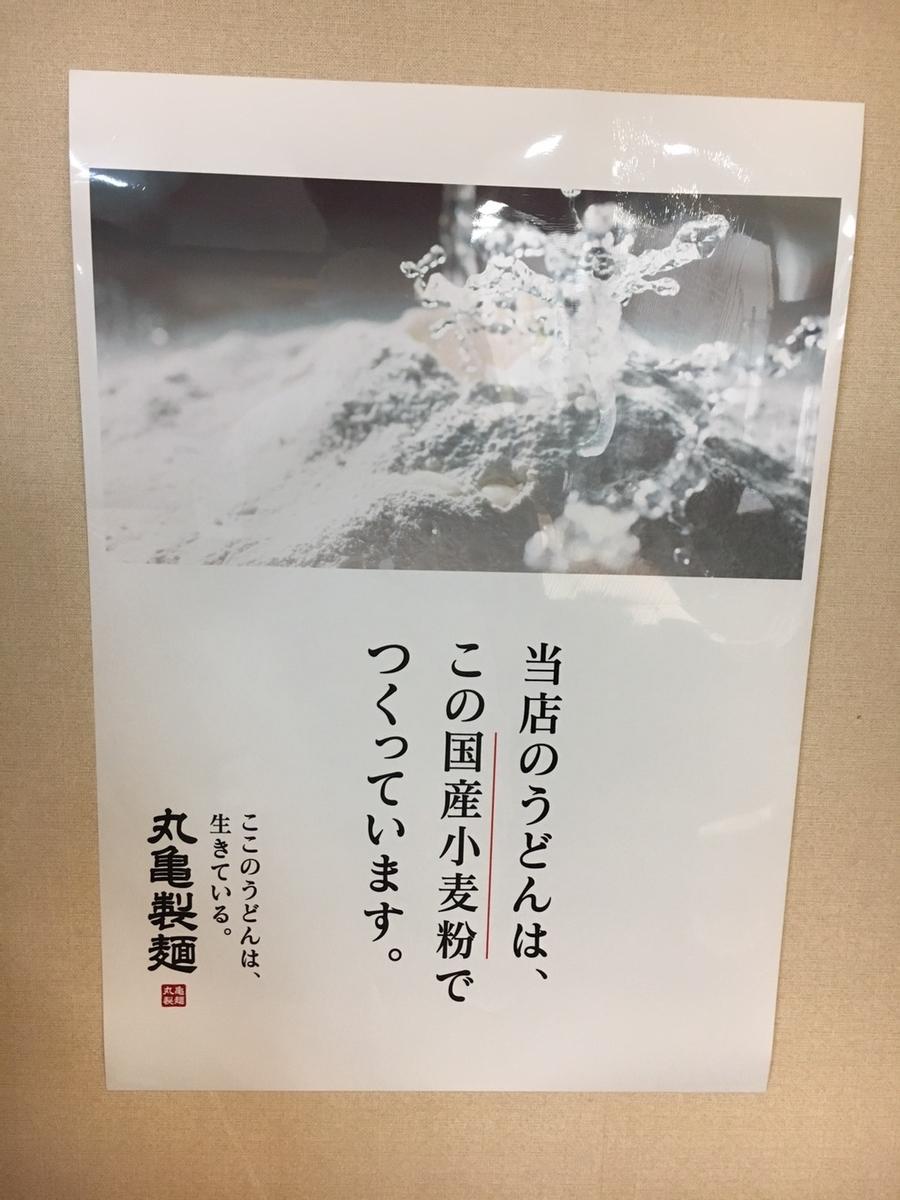 f:id:daisuke0129:20190628173548j:plain