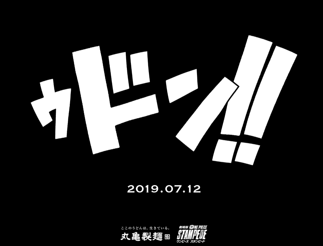 f:id:daisuke0129:20190708095459p:plain