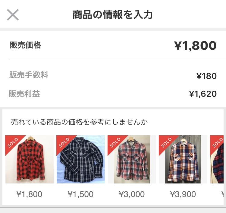 f:id:daisuke0129:20190905020337j:plain
