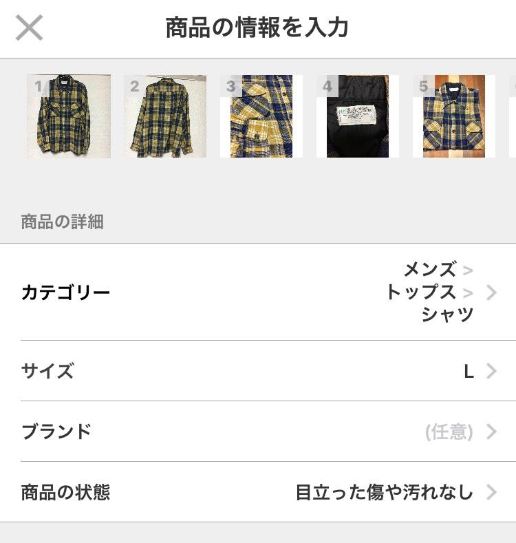 f:id:daisuke0129:20190907140206j:plain