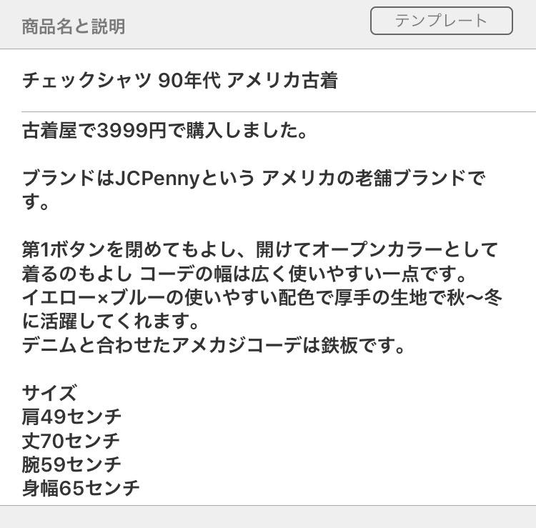f:id:daisuke0129:20190907140221j:plain