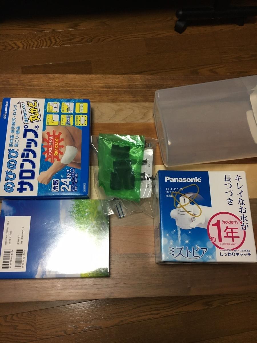 f:id:daisuke0129:20190908165111j:plain