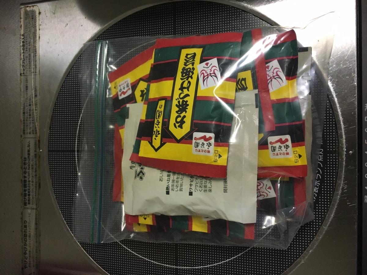 f:id:daisuke0129:20190909095155j:plain