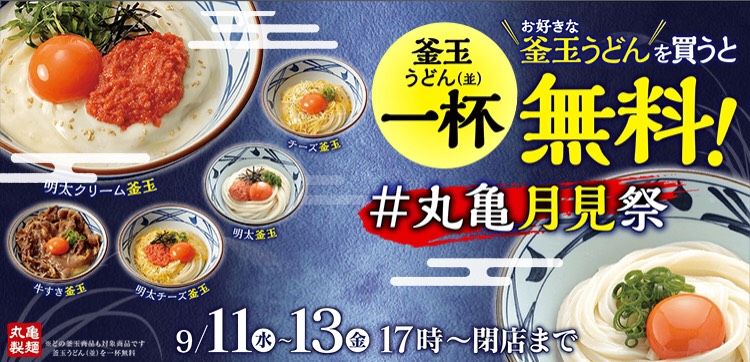 f:id:daisuke0129:20190910083428j:plain
