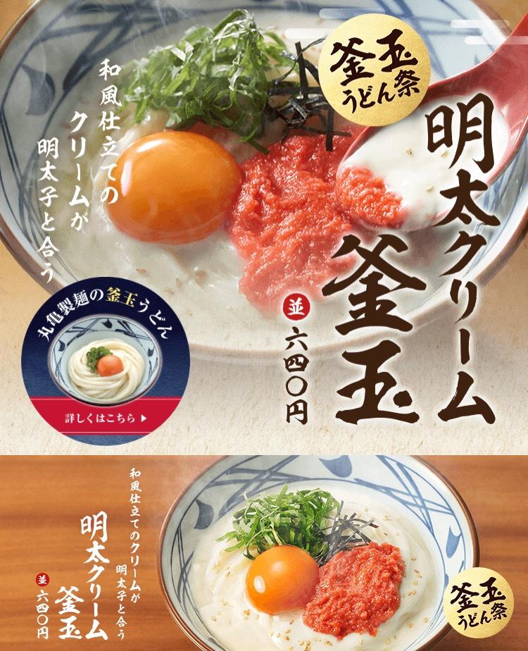f:id:daisuke0129:20190910085245j:plain