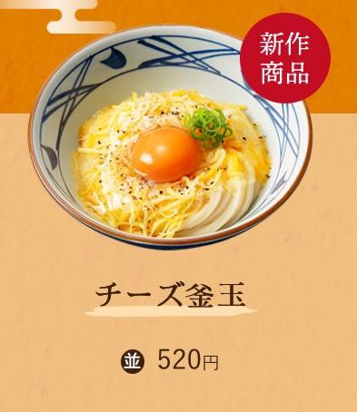 f:id:daisuke0129:20190910090038j:plain