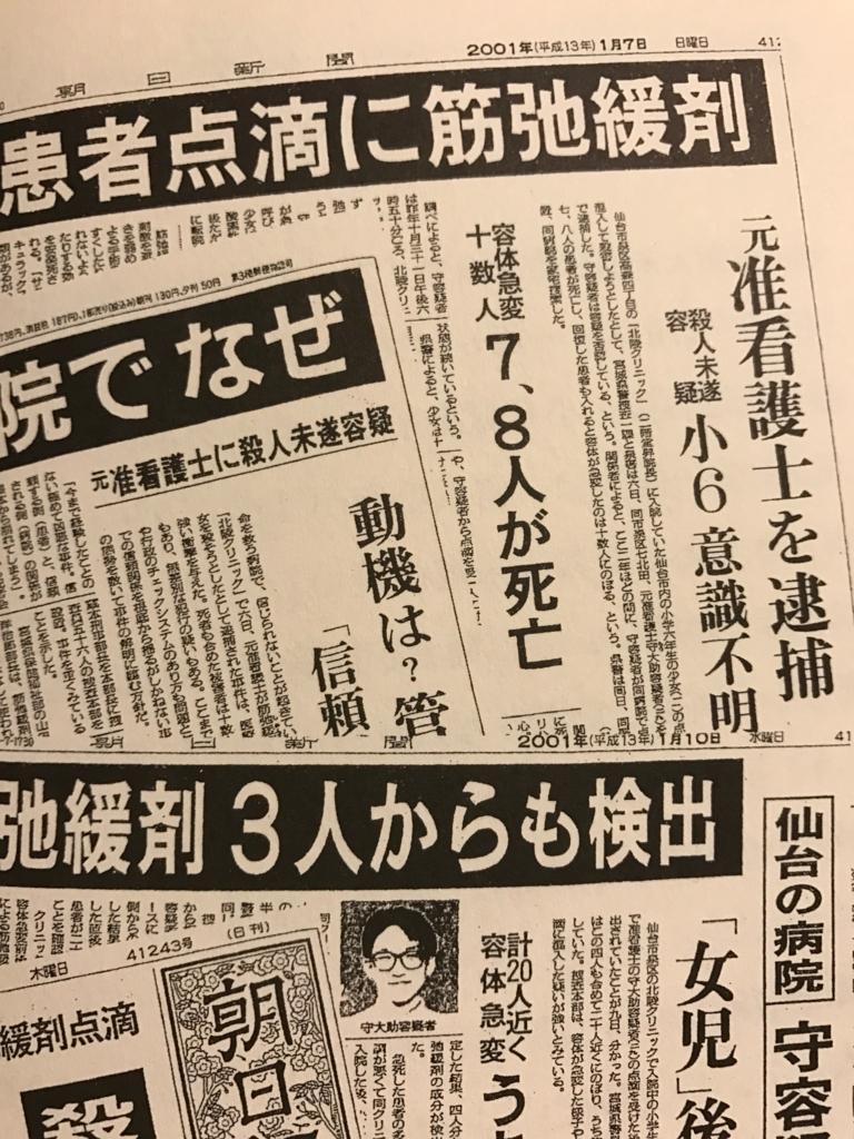 f:id:daisuke0428:20170423223425j:plain