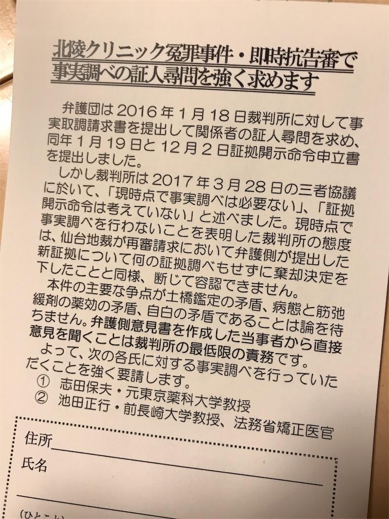 f:id:daisuke0428:20170521223236j:image