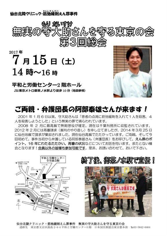f:id:daisuke0428:20170625215142j:plain