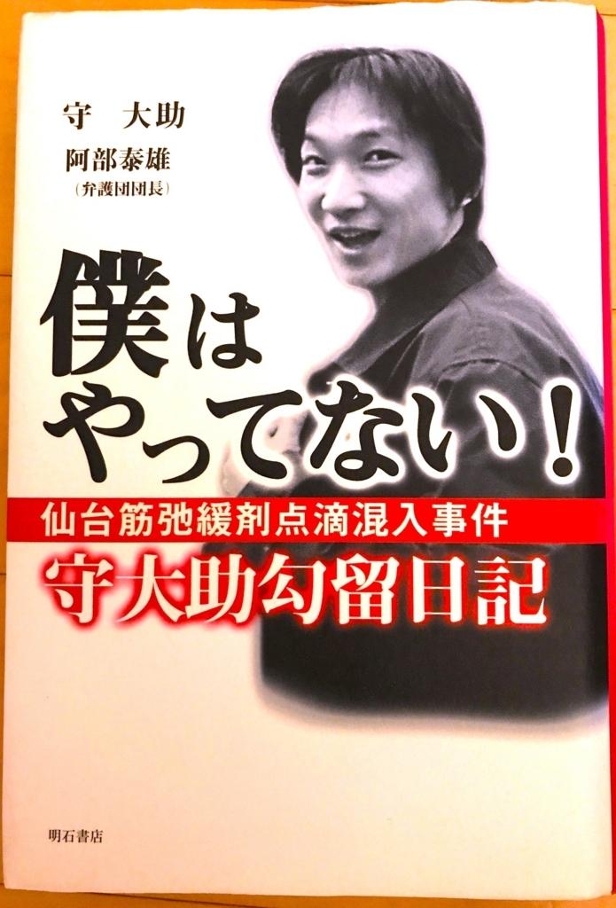 f:id:daisuke0428:20170801123331j:plain
