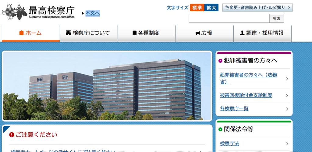 f:id:daisuke0428:20171205141255j:plain