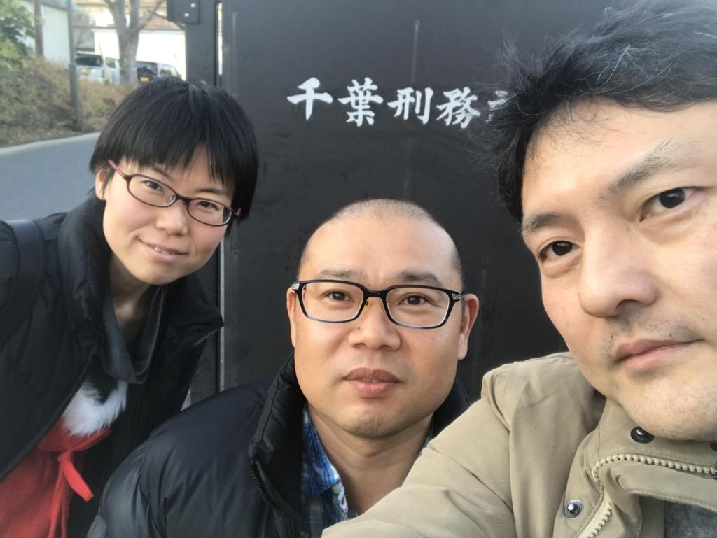 f:id:daisuke0428:20180102195130j:plain