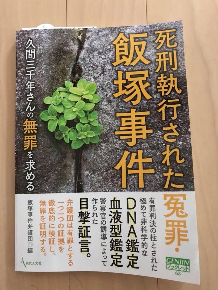 f:id:daisuke0428:20180123174001j:plain
