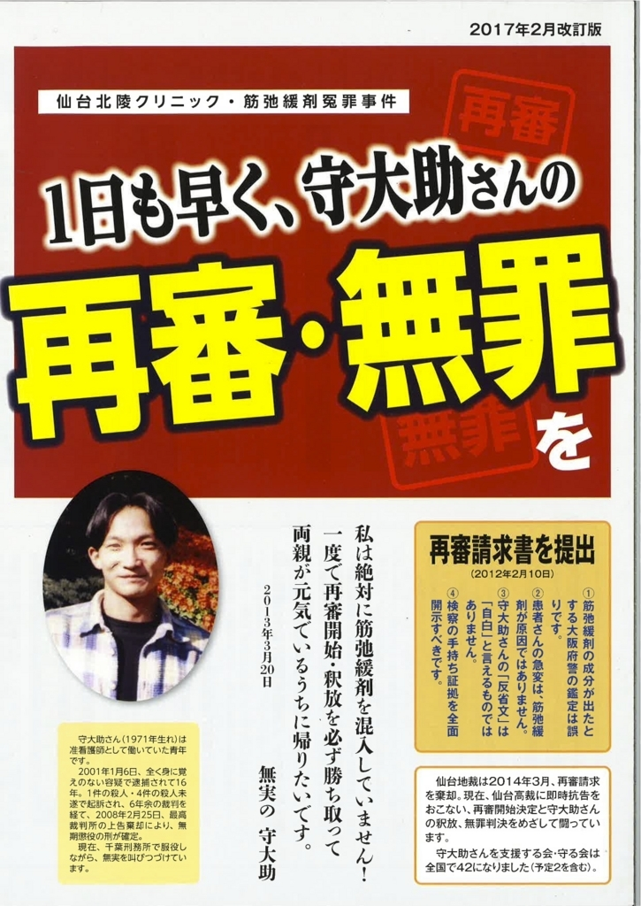 f:id:daisuke0428:20180202150111j:plain