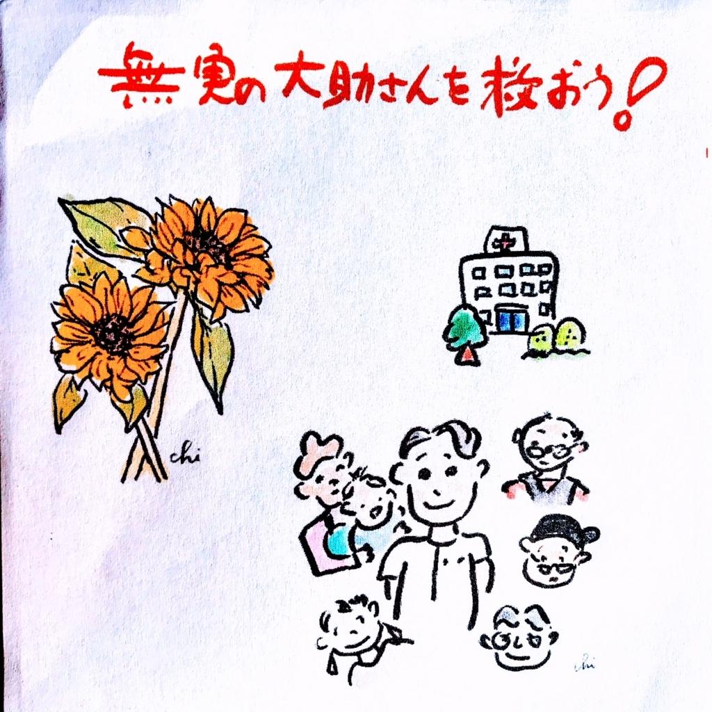 f:id:daisuke0428:20180312222200j:plain