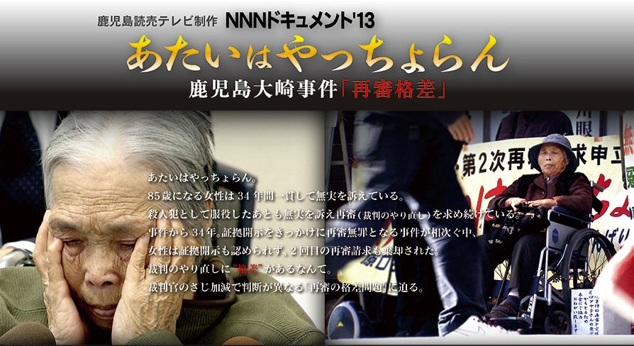 f:id:daisuke0428:20180312222813j:plain