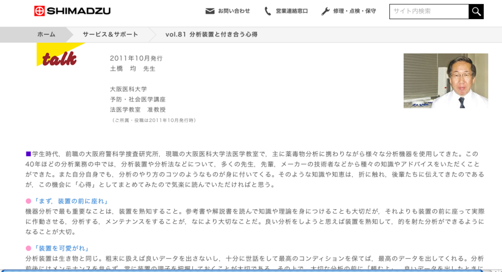 f:id:daisuke0428:20180313141120p:plain
