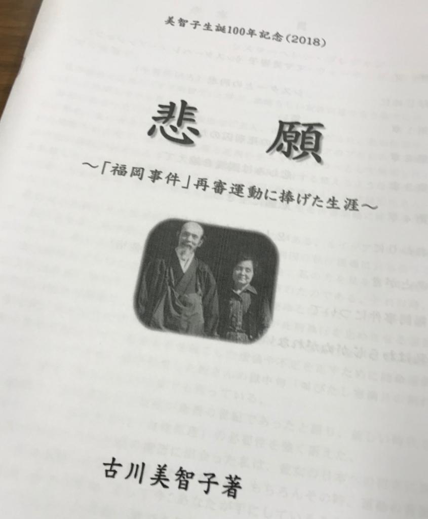 f:id:daisuke0428:20180327143205j:plain