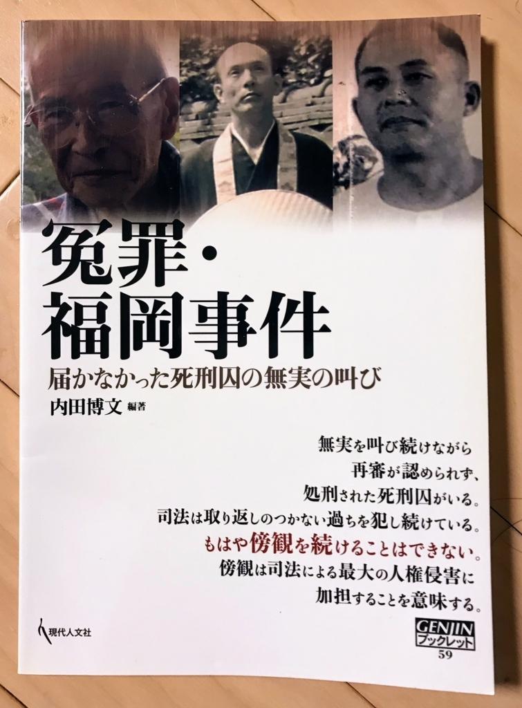f:id:daisuke0428:20180401221633j:plain
