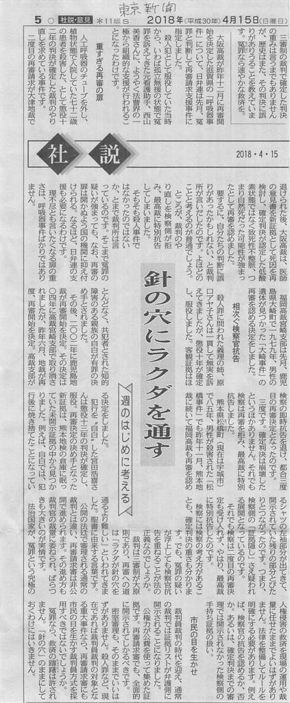 f:id:daisuke0428:20180417163739j:plain