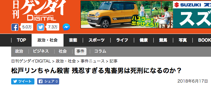 f:id:daisuke0428:20180618145518p:plain