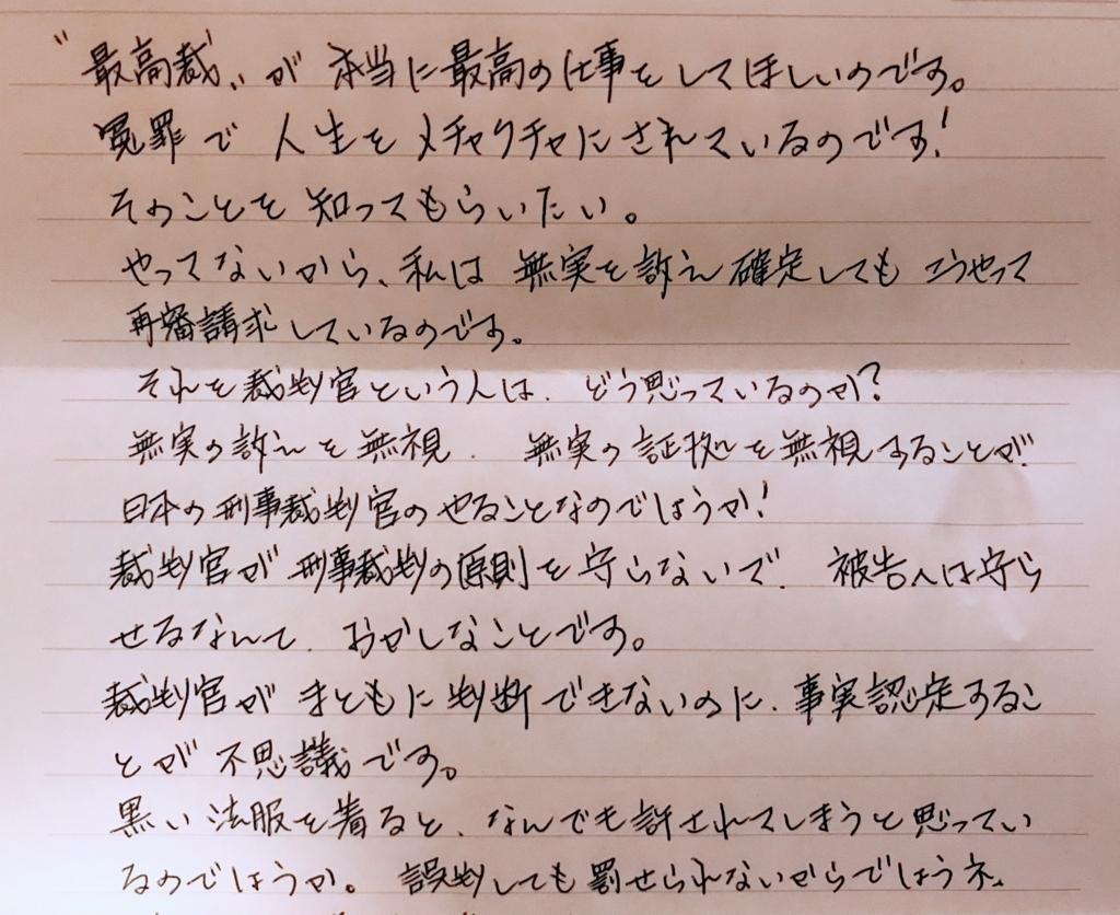 f:id:daisuke0428:20180808221858j:plain