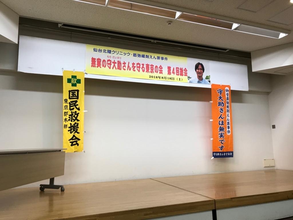 f:id:daisuke0428:20180819204140j:plain