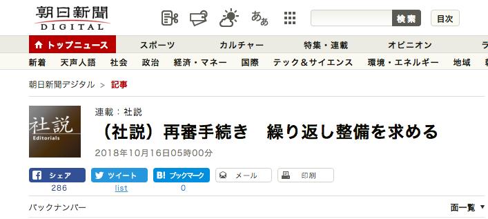 f:id:daisuke0428:20181017132405p:plain