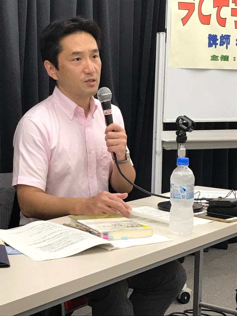 f:id:daisuke0428:20181101121854j:plain