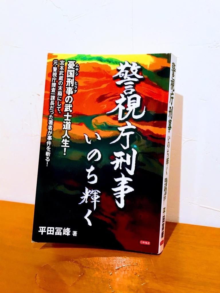 f:id:daisuke0428:20181127175931j:plain