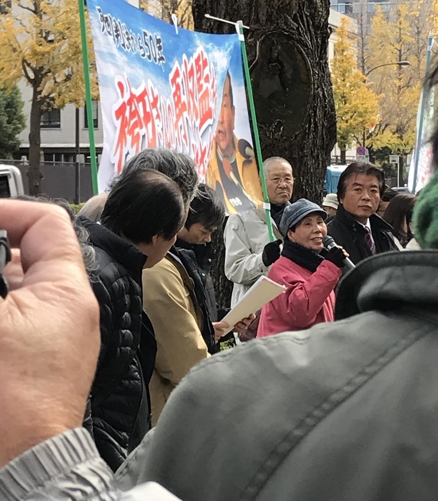 f:id:daisuke0428:20181213003455j:plain