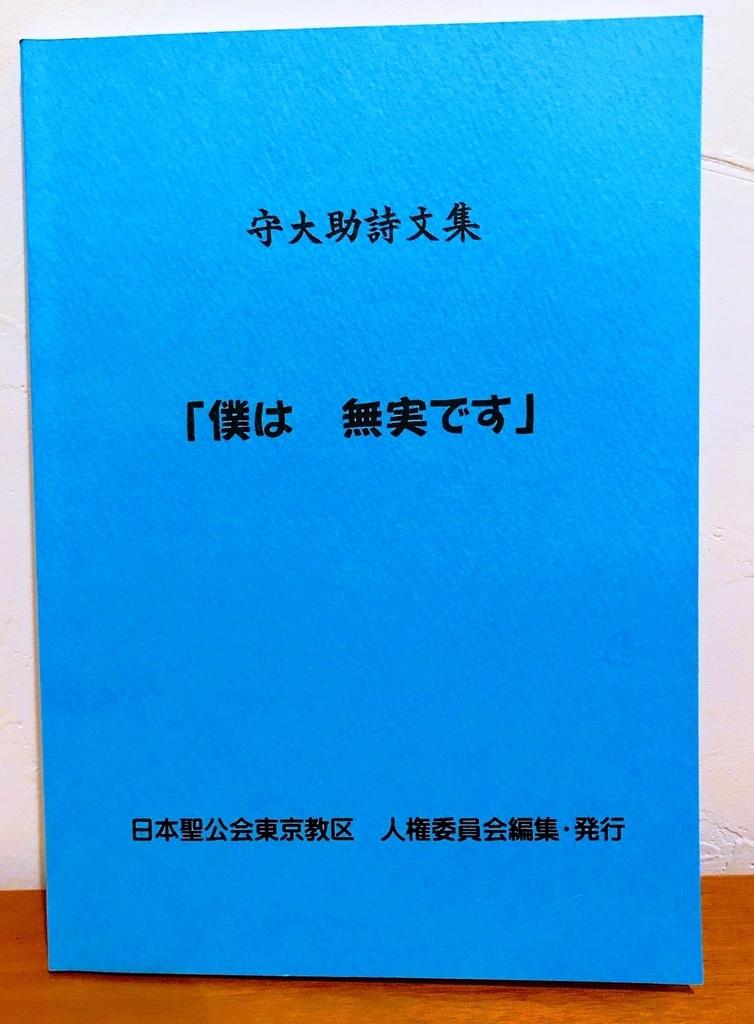 f:id:daisuke0428:20190106232541j:plain